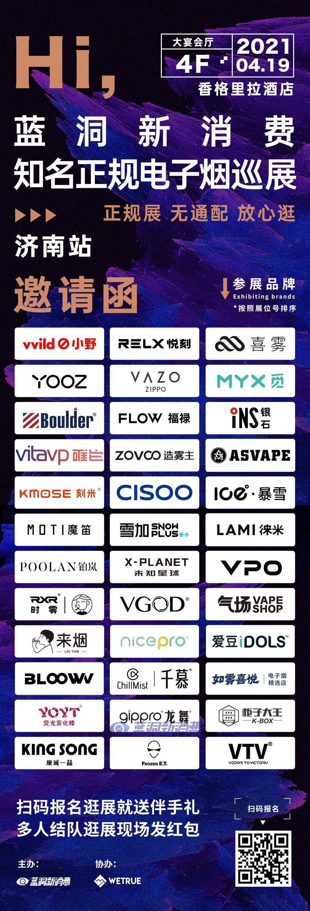 青海省电子烟现象调查系列报道:电子烟如何管和谁来管
