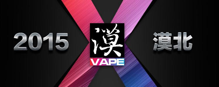 电子烟从业者对一次性小烟的主观评测漠北电子烟出品