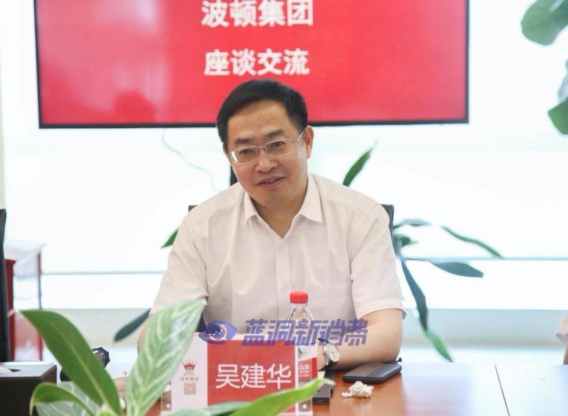 VTEK•魅客斥资3亿研发自动化生产线,将强势进军全球市场