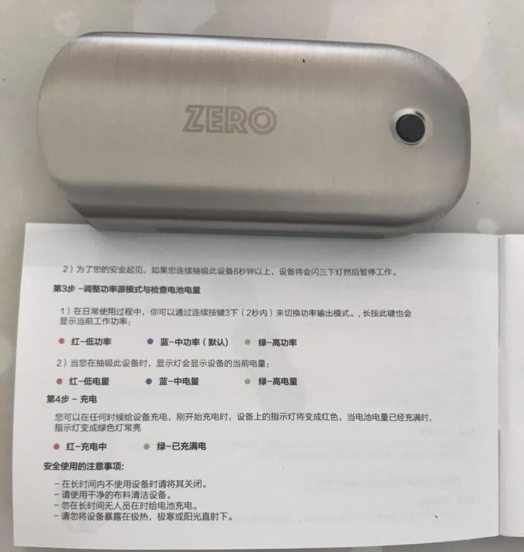 zero一代 经典注油机器 实用且抗