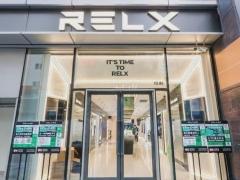 悦刻RELX电子烟正式起诉维刻及工厂魔刻!通配电子烟淘汰赛到来?