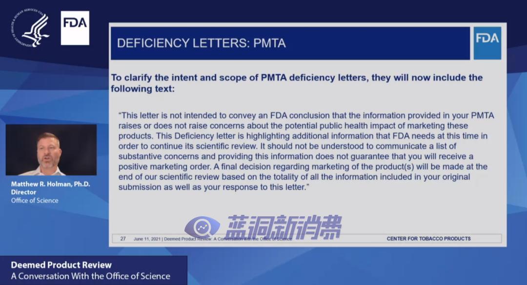 FDA关于PMTA申报的最新会议,究竟说了些什么