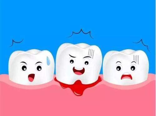 抽电子烟后老是牙龈出血怎么回事?