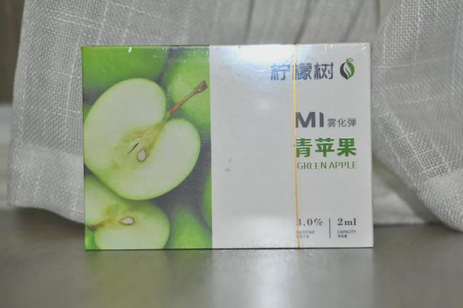猜猜这是哪一款?柠檬树M系列适配型雾化弹开箱首测