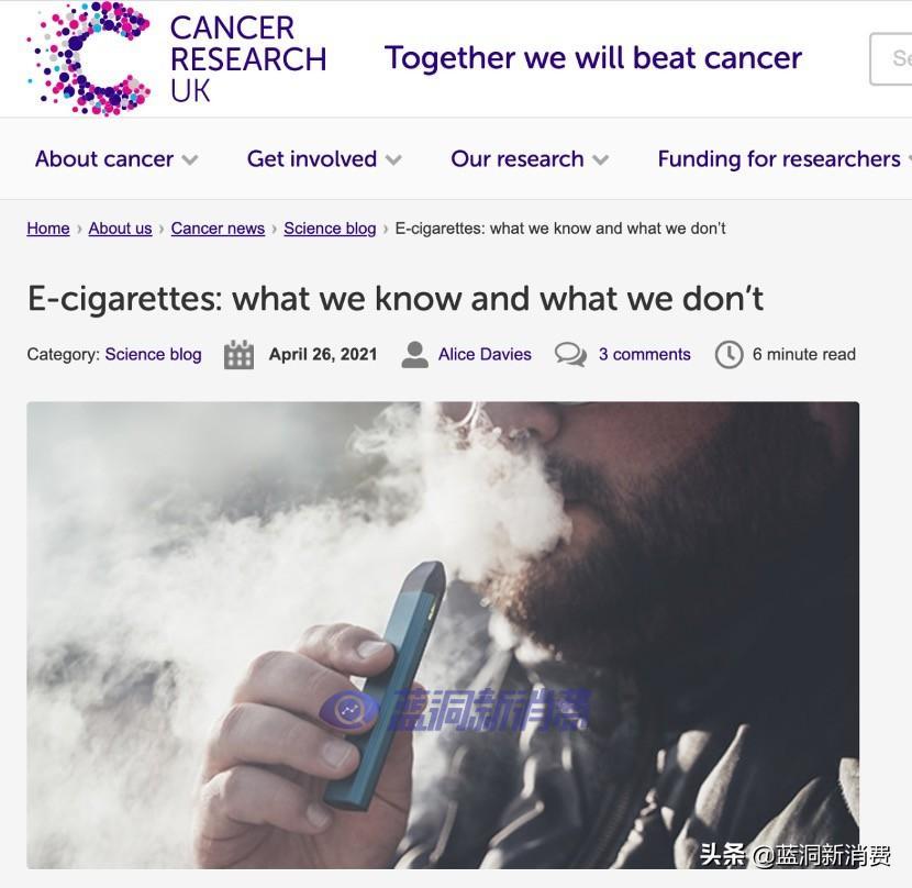 """为什么说""""电子烟致癌""""是谣言?多国癌症研究专家统一给出答案"""