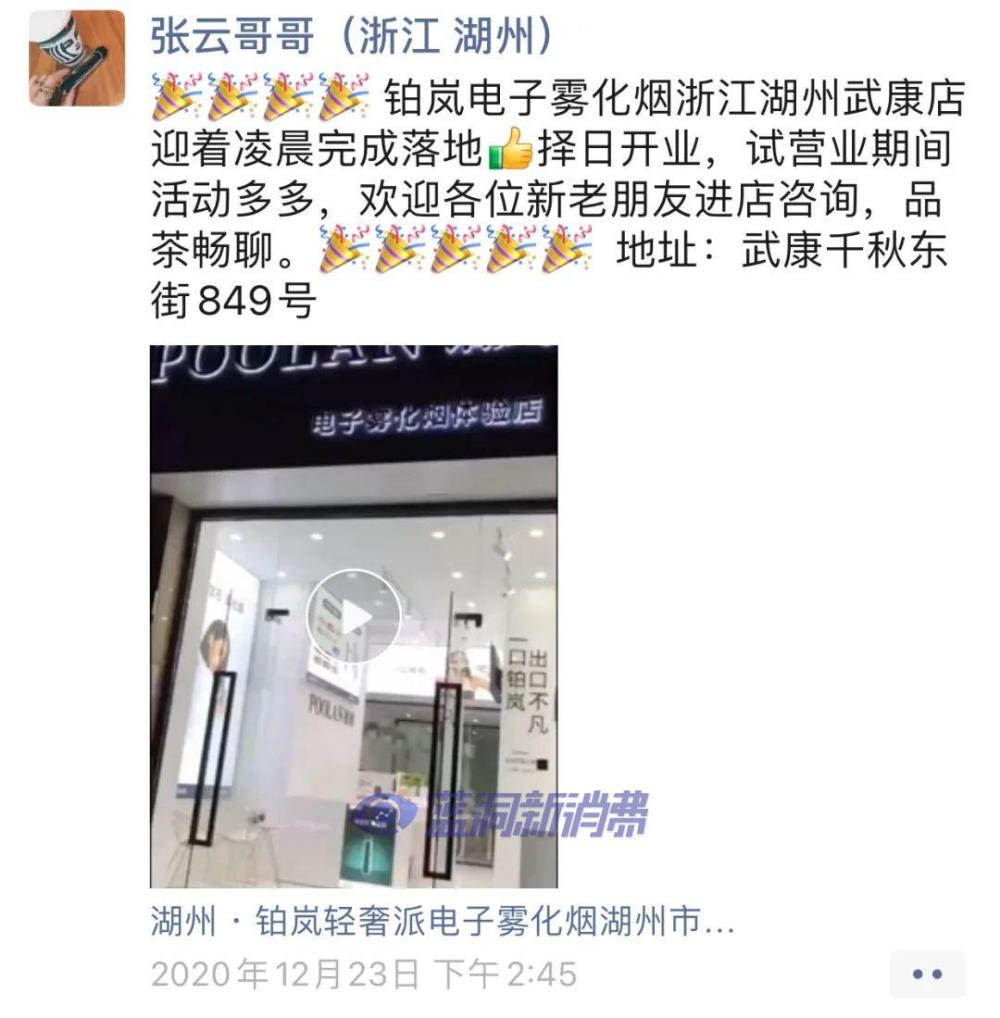 铂岚双胞胎店主经营故事分享:4个月积累267个用户,长期复购达60%