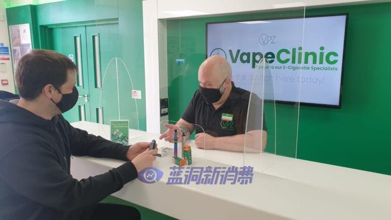 英国第一家电子烟诊所开始营业:帮助吸烟者改用电子烟戒烟