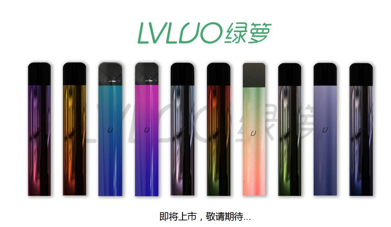 lvluo绿箩正品与假货鉴别,主要区别分析