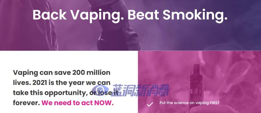 世界电子烟联盟发起全球运动:支持电子烟,戒掉卷烟