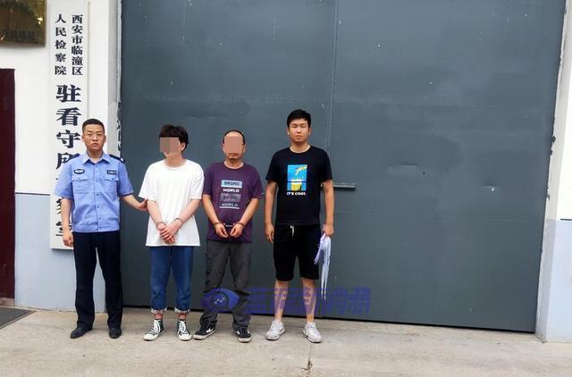 临潼警方连续破获3起新型毒品案:夜店成吸食上头电子烟重灾区