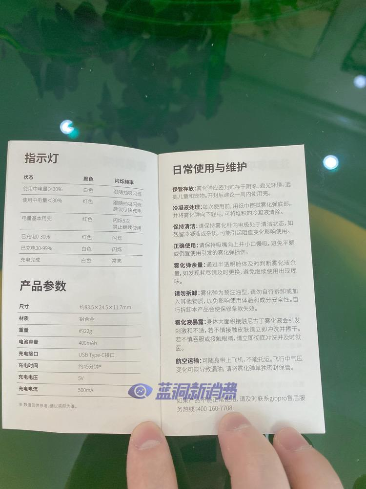 龙舞新品gippro SE轻彩系列测评:烟弹结构更新口感稳定,口味还原度高