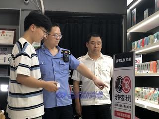 浙江江山市烟草专卖局多措并举构筑未成年人健康成长防护网