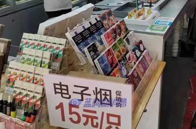 """YOOZ柚子""""阳光行动""""阶段盘点:4个月取消合作店面近百家"""