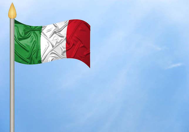 意大利降低电子烟的税收