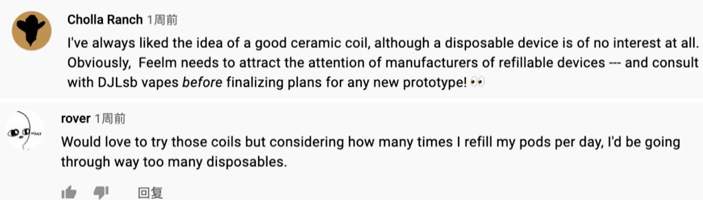 思摩尔全球首款陶瓷芯一次性产品曝光