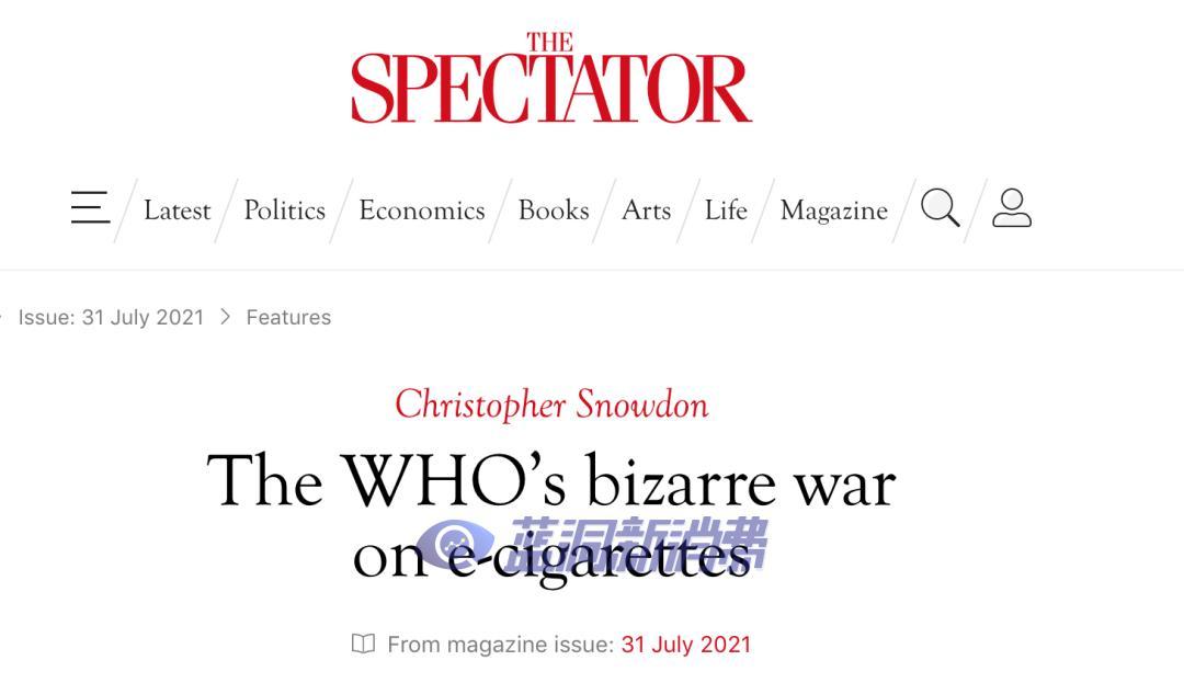 国外著名媒体批评世卫组织:对电子烟的战争是错误且极其荒诞的