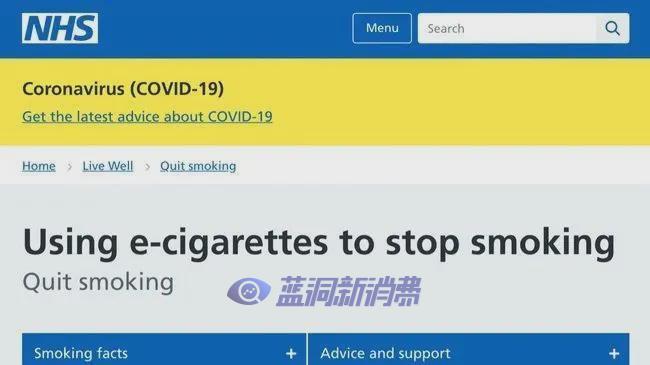 电子烟致癌?英美法癌症专家得出统一科学研究结论!