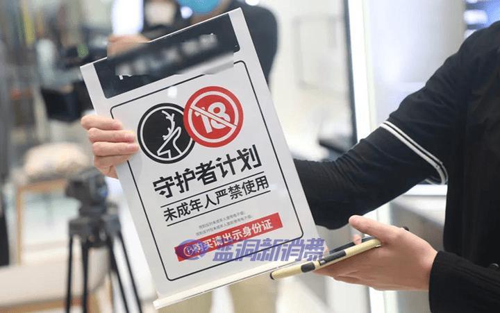 江西赣州:铺开电子烟监管网,护航未成年人成长