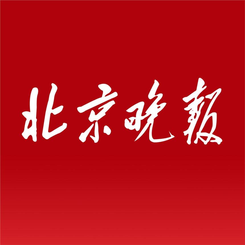 北京晚报:公共场所吸食电子烟应被明令禁止