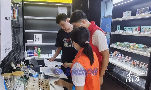深圳宝安区西乡街道:展开电子烟领域禁毒排查