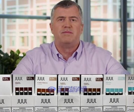 换个风口继续干:电子烟巨头Juul前CEO转战数字药房Alto