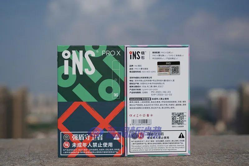 Ins银石电子雾化烟 PRO X 评测