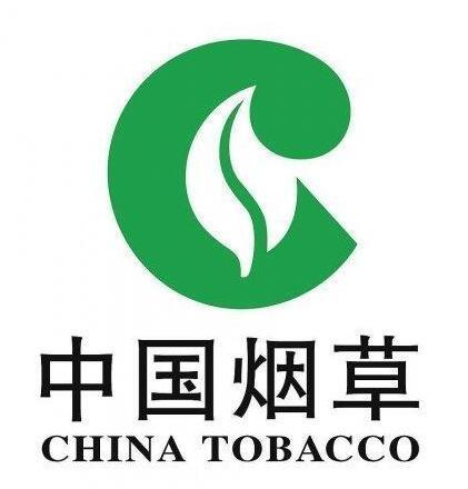 河南濮阳市开出首张向未成年人销售电子烟罚单