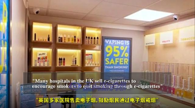 多国牙科专家证实:烟民患者改用电子烟后,牙周环境得到改善