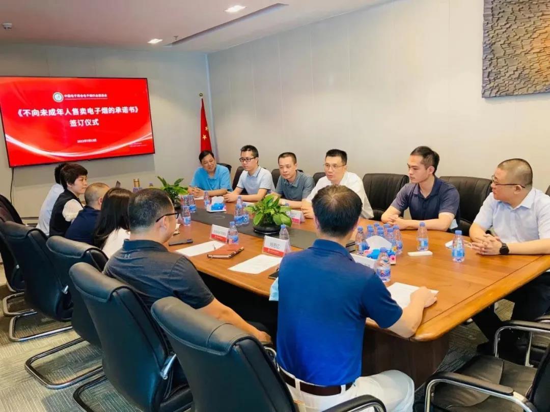 boulder铂德新晋中国电子烟行业委员会常务理事单位