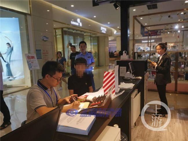 重庆开出首张罚单:违法向未成年人销售电子烟