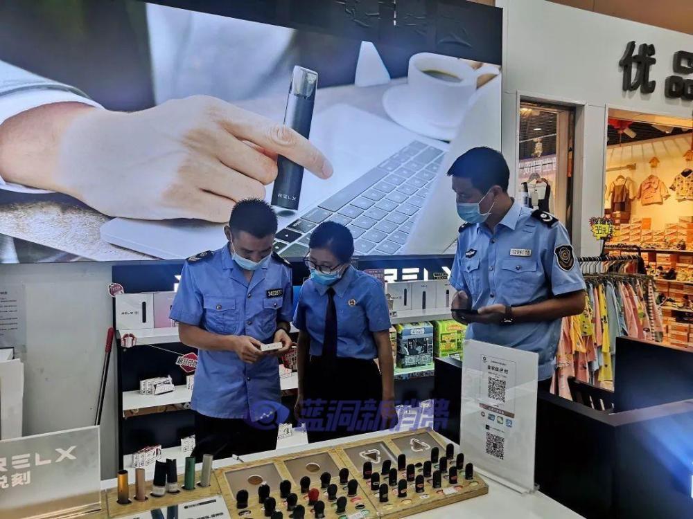 安徽宁国联合整治电子烟销售市场,守护未成年人无烟青春