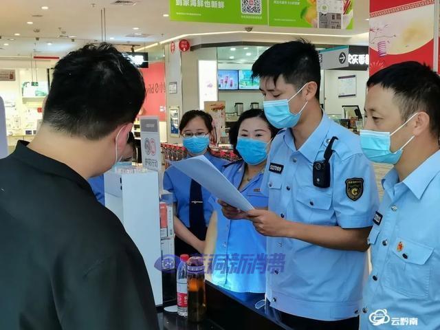 贵州开出首张向未成年人销售电子烟罚单:罚款4000元