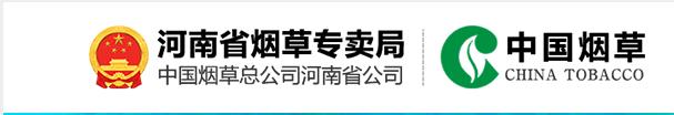 漯河市打掉一假冒电子烟作坊:缴获雾化弹1200盒