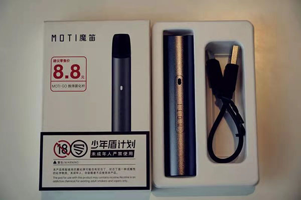 魔笛MOTI·GO评测:一款零售价低于成本的产品