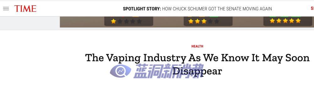 时代杂志:美国电子烟行业可能很快就会消失,蜜月期已结束