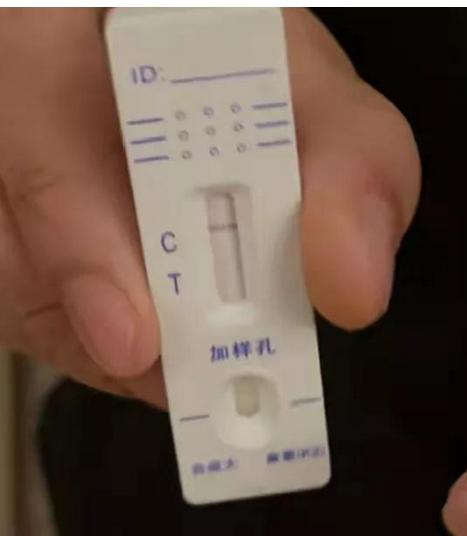 """临桂破获第一例""""上头电子烟""""案件,""""大麻类""""检验板立功"""