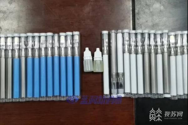 江苏警方侦破一起贩卖新型毒品上头电子烟案:11名嫌疑人落网