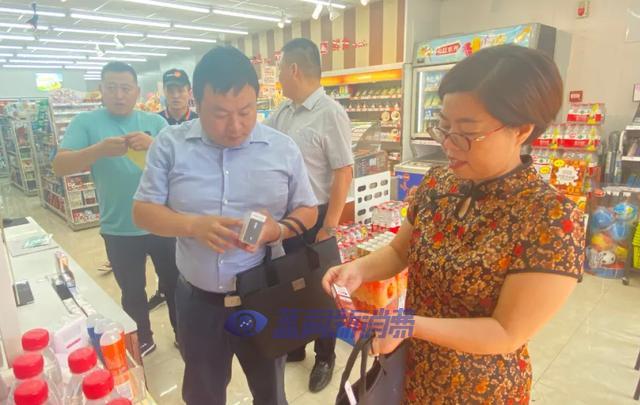 山东省日照市市场监管局扎实推进电子烟专项整治行动