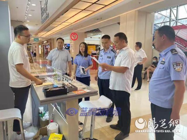 咸阳查处7起向未成年人销售电子烟案:累计罚款10200元