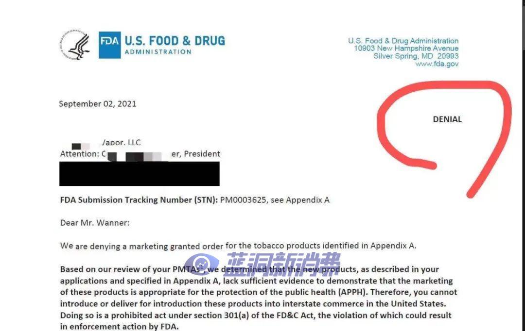 美国电子烟零合法授权:近百万调味产品被拒绝,Juul命运待定