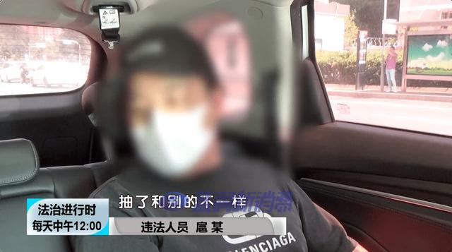 北京警方捣毁新型毒品犯罪团伙:电子烟里成分竟然是大麻
