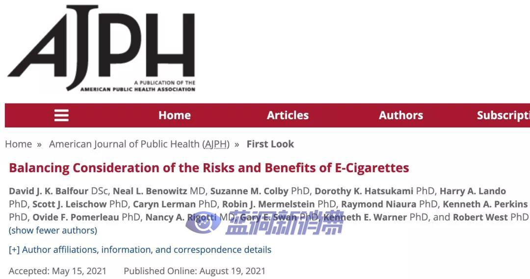 饱受争议的电子烟,到底暗藏什么真相?