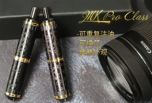 亿海SXmini MK Pro Class套装:封闭开放自由选 口吸肺吸都支持