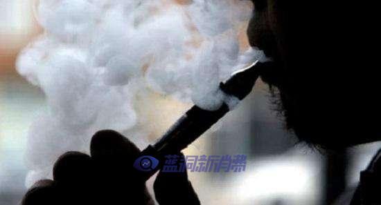 研究表明爱尔兰青少年吸烟和吸电子烟均有所增加