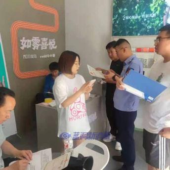 延安吴起县开出首张向未成人销售电子烟罚单