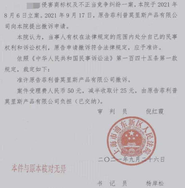 深圳电子烟企业维刻科技被诉商标侵权结案,美烟草巨头撤诉