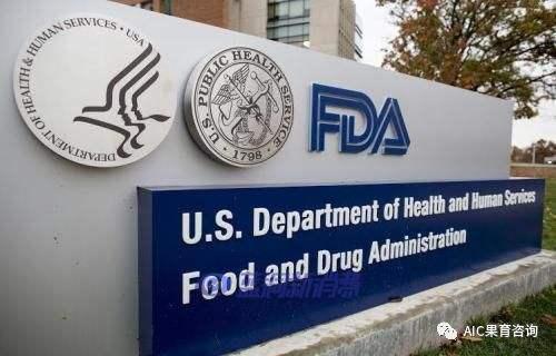 FDA警告20家公司在PMTA被拒绝后继续销售电子烟