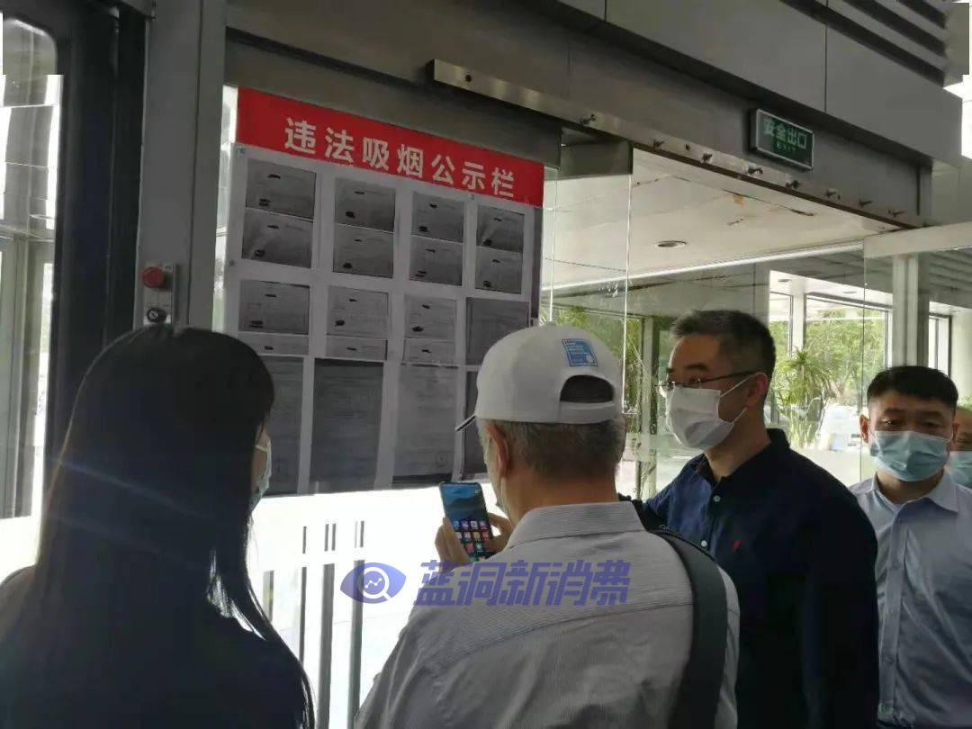 国庆7天,北京违法吸烟投诉下降近两成