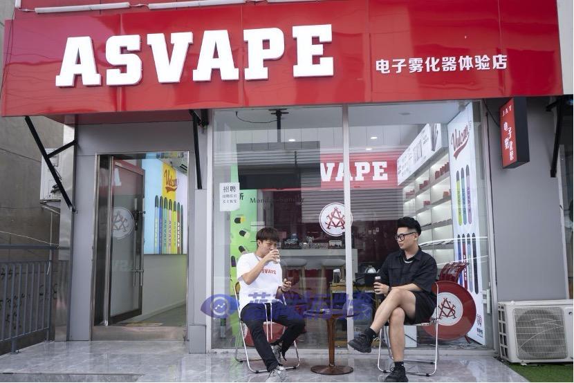 ASVAPE店主故事分享:未毕业先创业,目标是开更多的店