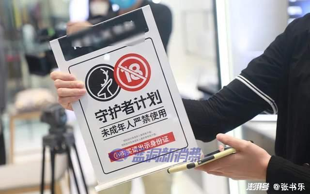 美国电子烟产品将不允许邮政快递,B2B方式运输